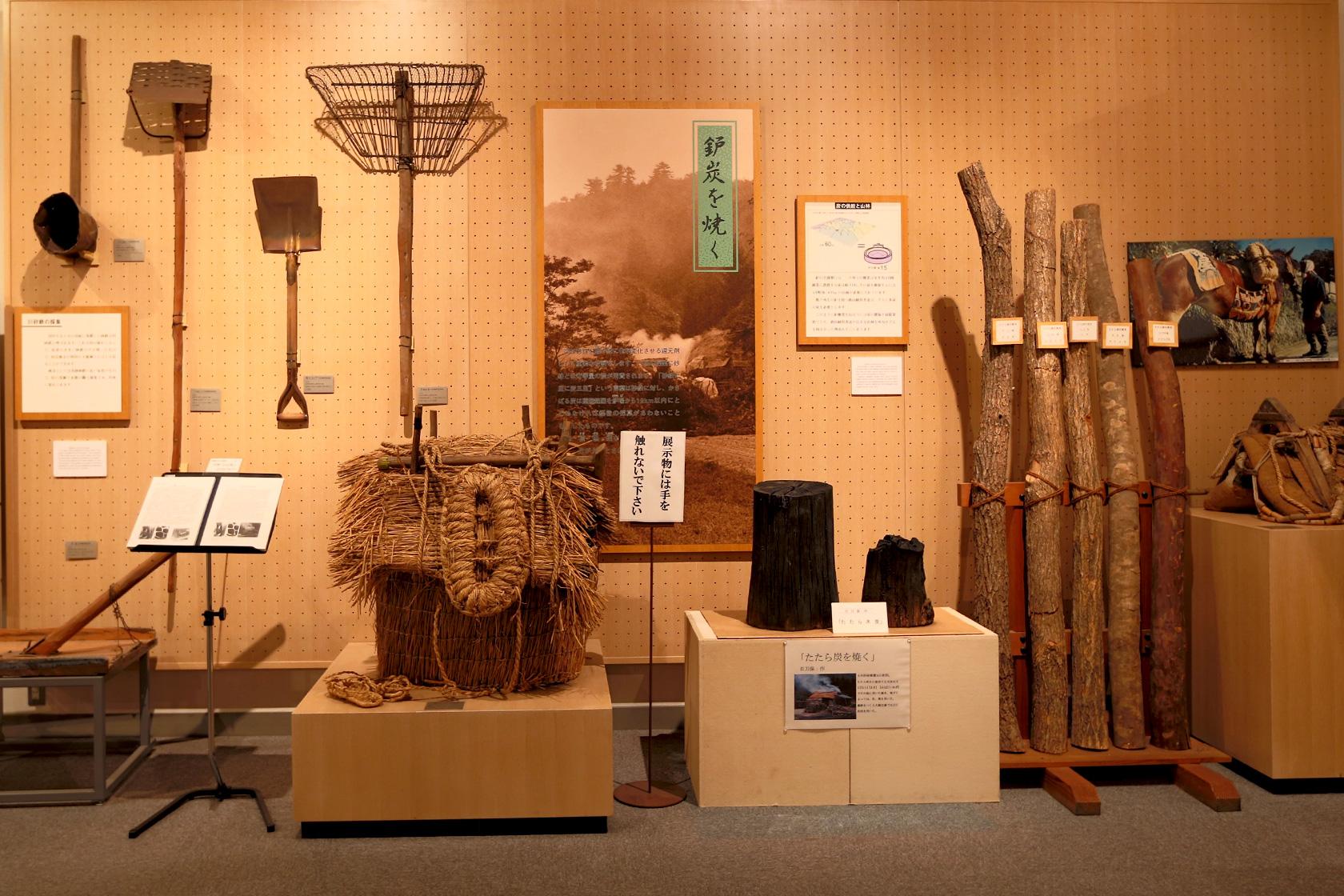 第1展示室の主な展示品の紹介