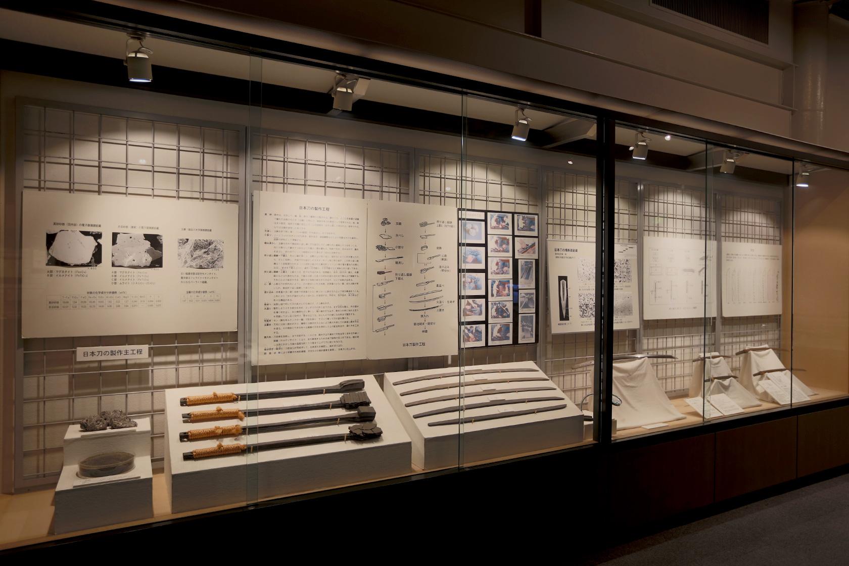 第3展示室の主な展示品の紹介